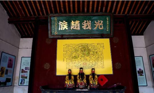 漳浦赵家堡,光芒不灭的宋代烟尘