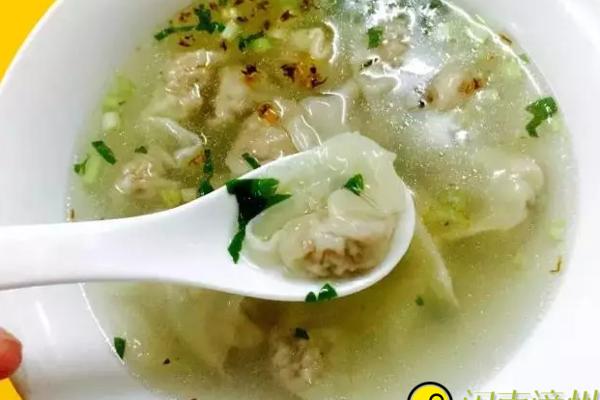 漳州小吃微信截图_20190820123058.png