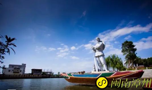 龙海市浮宫镇田头村被评为2019年福建省四星级乡村旅游村