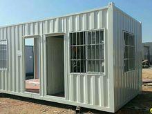 漳州平和南靖住人集装箱活动房工地项目部用房15260606022