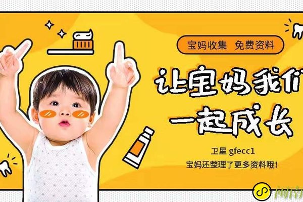 分享给宝宝收集的免费儿童绘本,大概有四五百本.