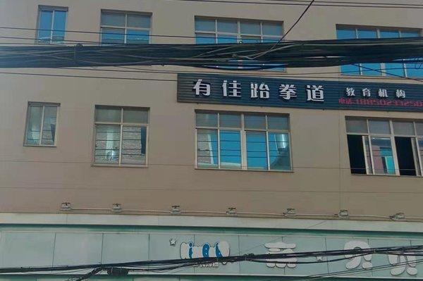 招商,招租,陈振宗,15260175402漳州漳浦赤湖镇中心区四楼以上自有房产出租