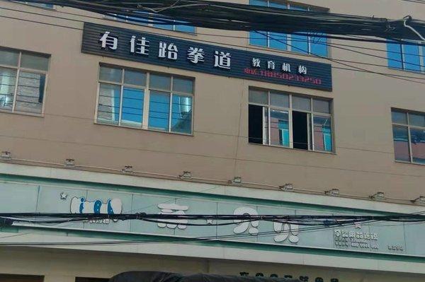 招商,招租,陈振宗,15260175402漳州漳浦赤湖镇中心自有房产出租