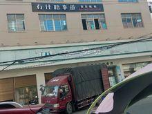 招商,招租,陈振宗,15260175402