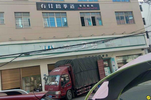 招商,招租,陈振宗,15260175402漳州漳浦赤湖镇中心自有房产四楼以上楼层出租
