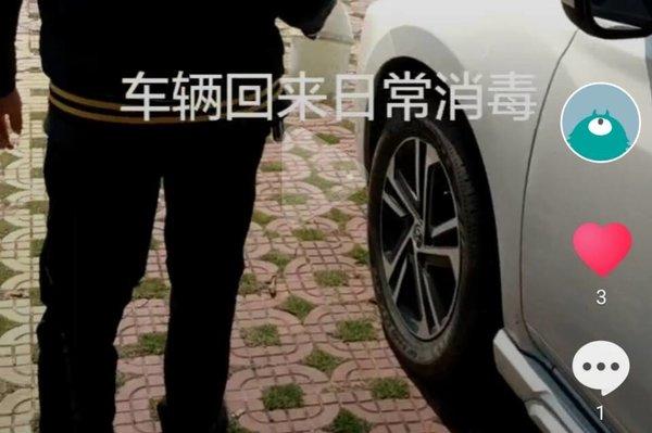 启辰T70 0首付月供3200元,6400提车