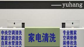 南靖专业家电清洗-空调-油烟机-洗衣机-热水器-冰箱自来水管