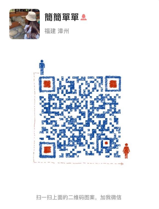 66E60502-FBE1-4A49-B0DE-8C09B75AF9F1.jpeg