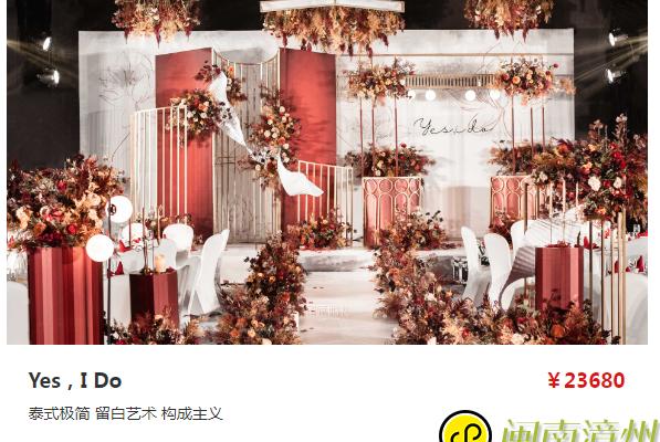 结婚大事微信图片_202103251933456.png