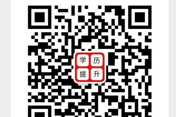 教育培训微信二维码.jpg