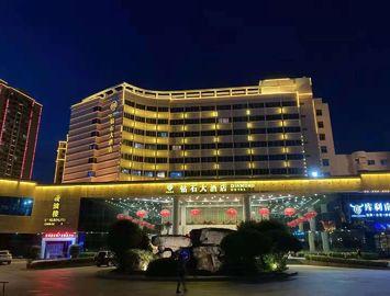 漳州龙海钻石酒店诚聘!前台收银。服务员两名,客房保洁阿姨一名。